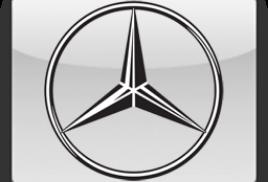 Корректировка пробега Mercedes 2016
